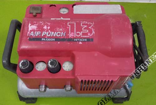 Máy bơm hơi mini Hitachi PA1300H nội địa Nhật