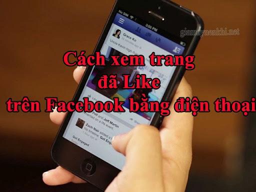 cách xem các trang đã like trên facebook