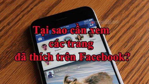 Xem các trang đã like trên facebook