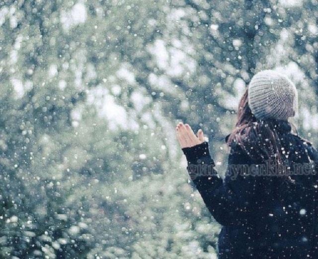 thả thính bằng thời tiết