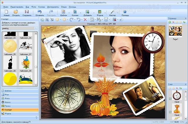 Phần mềm chỉnh sửa ảnh Picture Collage Maker